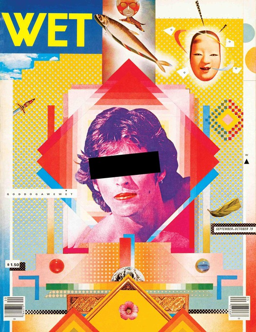 April Greiman with Jayme Odgers, Wet magazine cover, 1979